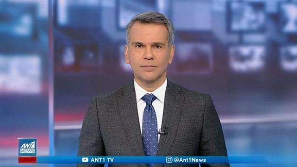 ANT1 NEWS 26-12-2020 ΣΤΙΣ 13:00