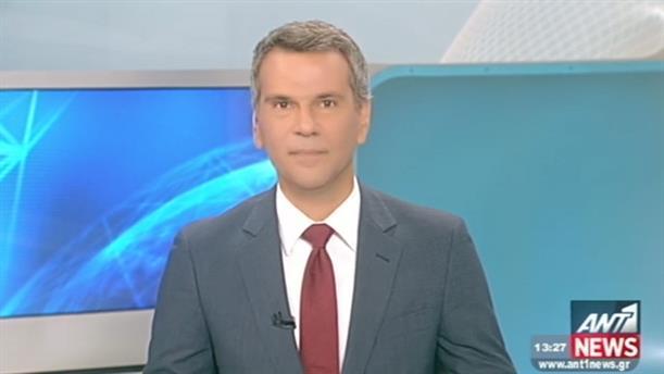 ANT1 News 17-09-2015 στις 13:00