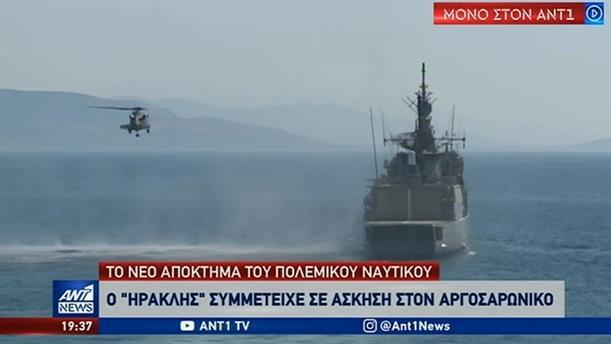 """Ο ΑΝΤ1 κατέγραψε αποκλειστικές εικόνες μέσα από το πλοίο """"Ηρακλής"""""""