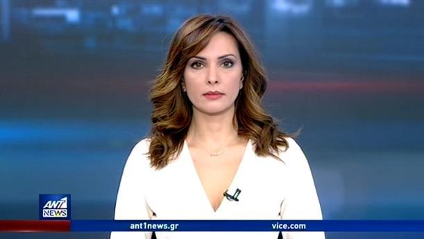 ANT1 NEWS 24-02-2020 ΣΤΙΣ 13:00