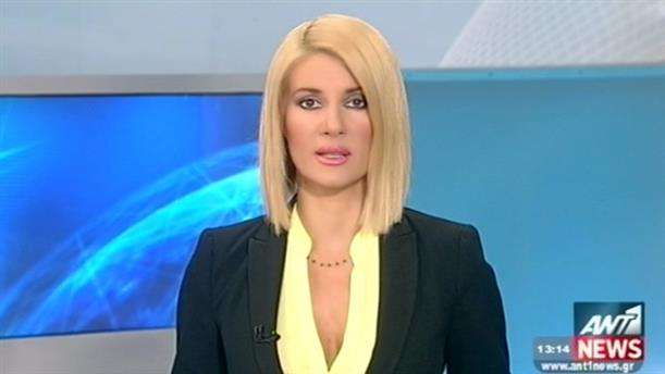 ANT1 News 21-05-2015 στις 13:00