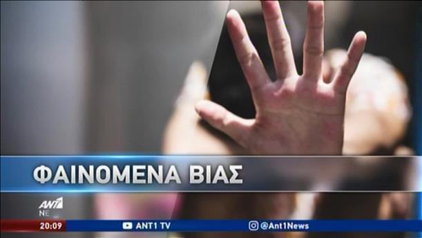 Ενδοοικογενειακή βία: Ρεκόρ κρουσμάτων στην καραντίνα