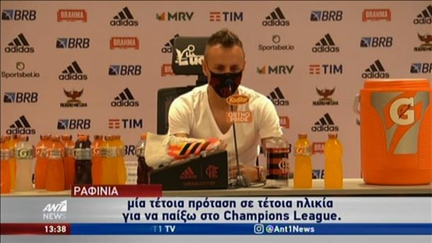 Europa League: Κάλπασε προς τον τελικό η Ίντερ