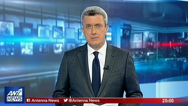 ANT1 NEWS 08-02-2019 ΣΤΙΣ 19:30