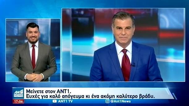 ANT1 NEWS 25-10-2020 ΣΤΗ ΝΟΗΜΑΤΙΚΗ