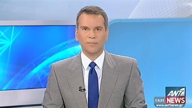 ANT1 News 05-10-2014 στις 13:00