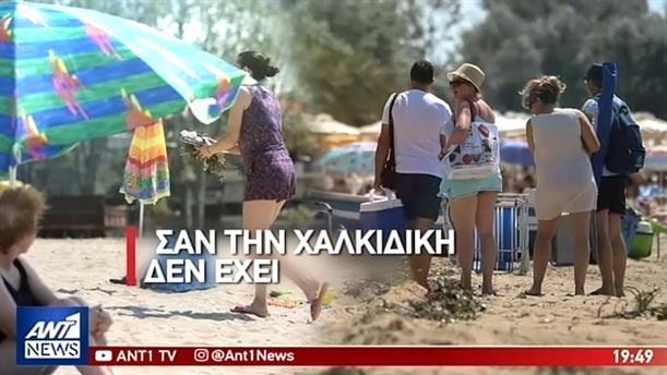 Αισιόδοξοι οι ξενοδόχοι για την τουριστική κίνηση στην Χαλκιδική