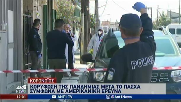 Αυξήθηκε ο αριθμός των νεκρών από κορονοϊό στην Ελλάδα