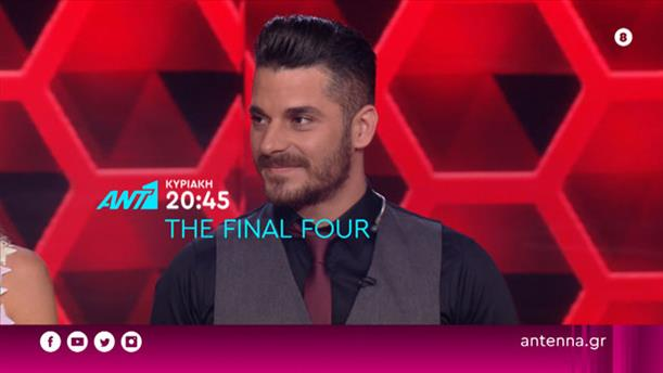THE FINAL FOUR – Κυριακή 27/10