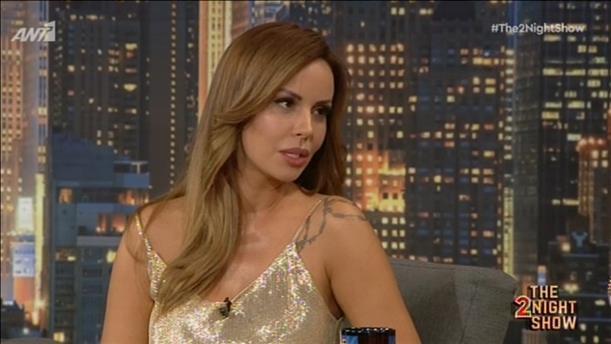 """Η Ιωάννα Λίλη στο """"The 2Night Show"""""""