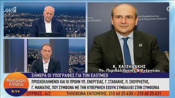 Κ. Χατζηδάκης (Υπ. Περιβάλλοντος & Ενέργειας) – ΚΑΛΗΜΕΡΑ ΕΛΛΑΔΑ – 02/01/2020