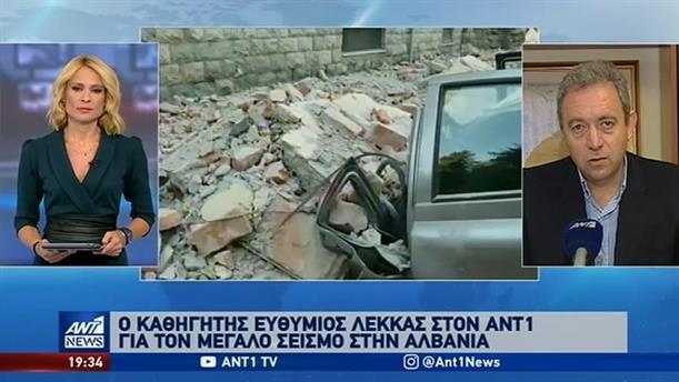 Λέκκας στον ΑΝΤ1 για τον σεισμό στην Αλβανία: δεν αποκλείεται δόνηση ίδιου μεγέθους