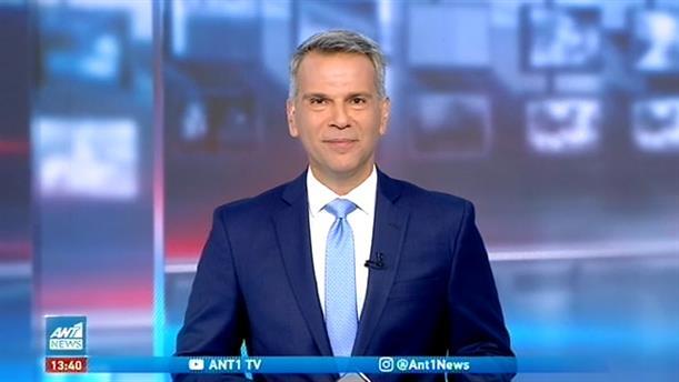 ANT1 NEWS 10-09-2020 ΣΤΙΣ 13:00