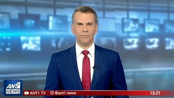 ANT1 NEWS 11-11-2018 ΣΤΙΣ 13:00