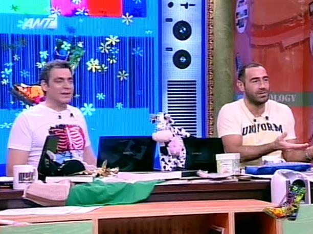 Ράδιο Αρβύλα 06-04-2011