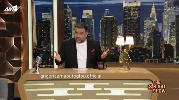 THE 2NIGHT SHOW – Επεισόδιο 51 – 4ος κύκλος