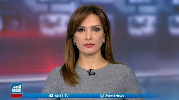 ANT1 NEWS 05-01-2021 ΣΤΙΣ 13:00