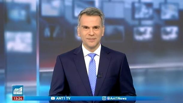 ANT1 NEWS 23-01-2021 ΣΤΙΣ 13:00