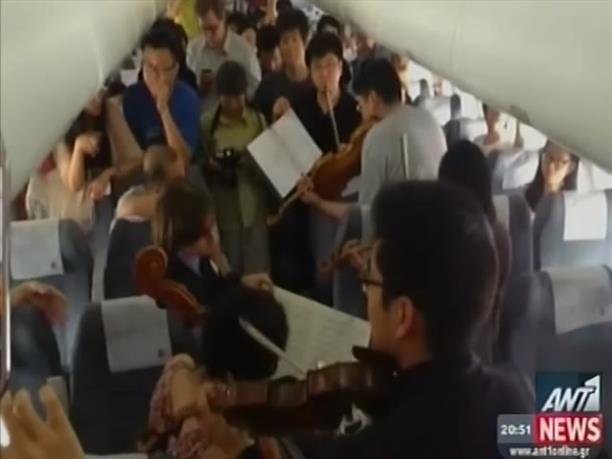 Στην Κίνα η Φιλαρμονική της Φιλαδέλφειας