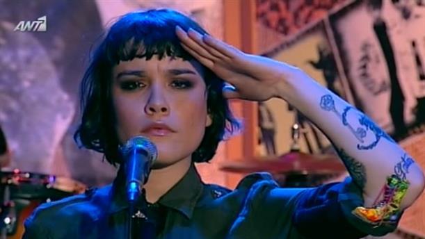 Ράδιο Αρβύλα - Kadebostany - 26/02/2013