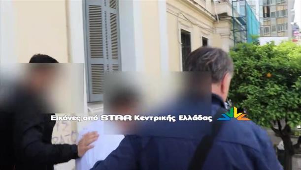 Λαμία: Πήρε προθεσμία ο 53χρονος που εξέδιδε την ΑμΕΑ κόρη του