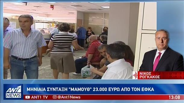 """""""Μπλόκο"""" Βρούτση σε σύνταξη 24.000 ευρώ"""