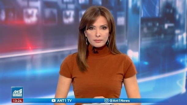 ANT1 NEWS 15-02-2021 ΣΤΙΣ 13:00