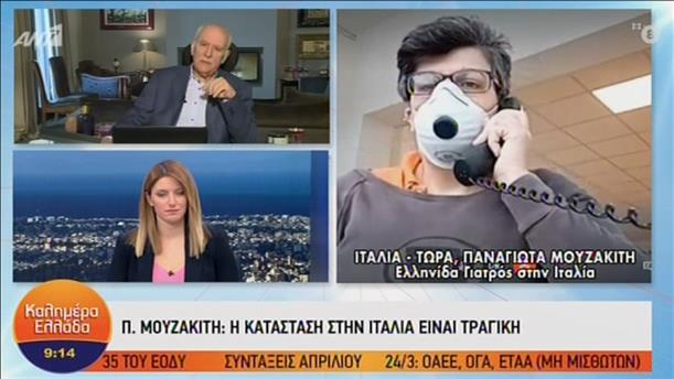 """Ελληνίδα γιατρός στην Ιταλία: είμαστε σε """"εμπόλεμη κατάσταση"""""""