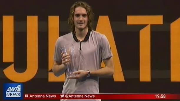 Καλύτερος νέος τενίστας ο Τσιτσιπάς