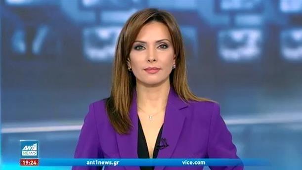 ANT1 NEWS 30-12-2020 ΣΤΙΣ 18:50