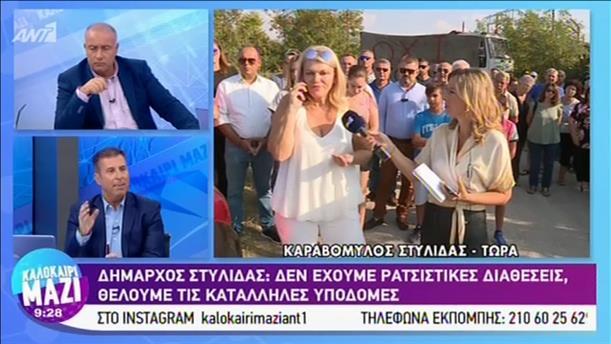 """Η Δήμαρχος Στυλίδας στο """"Καλοκαίρι Μαζί"""""""