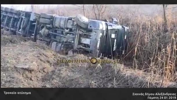 Nταλίκα έπεσε σε κανάλι στον δρόμο Αλεξάνδρειας – Γιαννιτσών