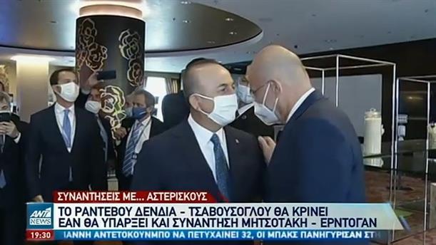 Ελληνοτουρκικά: οι προϋποθέσεις για την αποκλιμάκωση της έντασης