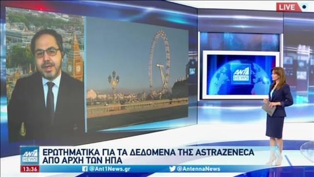 Ερωτηματικά για τα στοιχεία που κατέθεσε η AstraZeneca