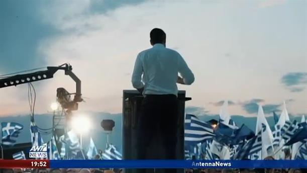 Εκλογές στο τέλος της τετραετίας έδειξε ο Μητσοτάκης