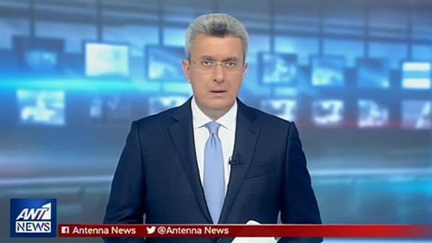 ANT1 NEWS 01-02-2019 ΣΤΙΣ 19:30