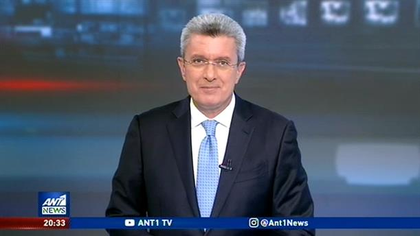 ANT1 NEWS 25-05-2020 ΣΤΙΣ 19:30