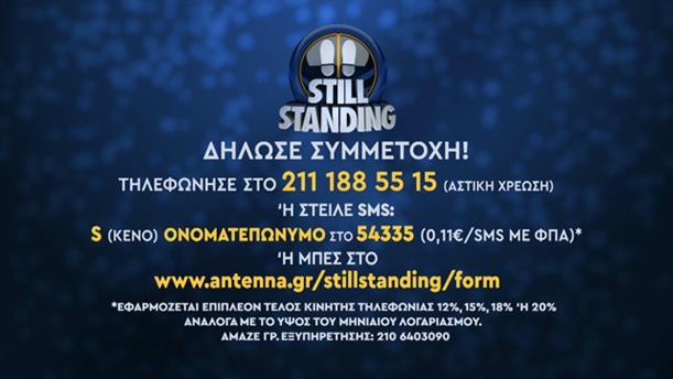 Still Standing - Δήλωσε συμμετοχή
