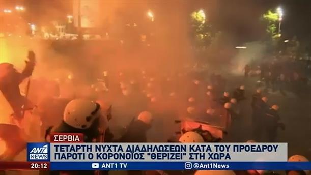 Κορονοϊός: Χαοτική η κατάσταση στη Σερβία