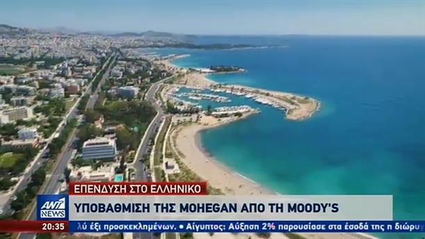 """Στον """"αέρα"""" το καζίνο στο Ελληνικό"""