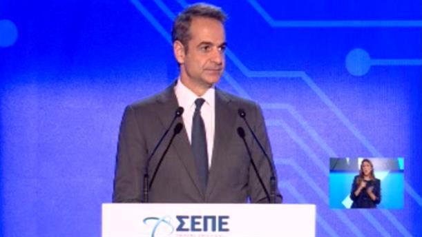Ομιλία του Πρωθυπουργού στο συνέδριο του ΣΕΠΕ