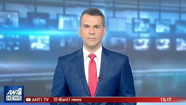 ANT1 NEWS 25-12-2018 ΣΤΙΣ 13:00