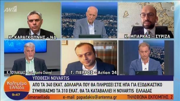 """Καραγκούνης - Μπάρκας στην εκπομπή """"Καλημέρα Ελλάδα"""""""