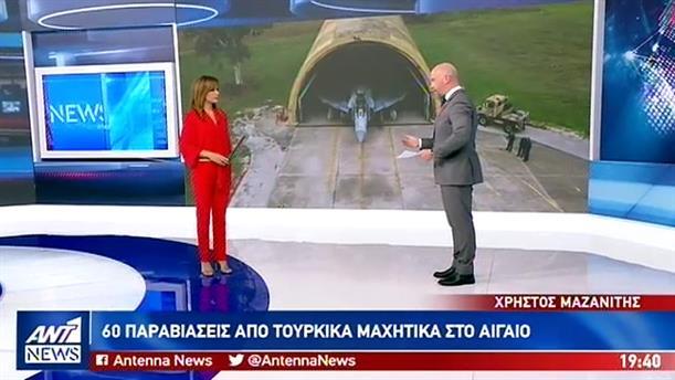 """Ιπτάμενο …""""μήνυμα"""" του Ερντογάν σε Αθήνα και Λευκωσία"""