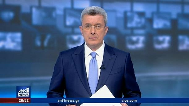 ANT1 NEWS 02-04-2020 ΣΤΙΣ 18:45
