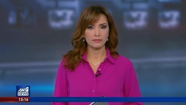 ANT1 NEWS 08-01-2020 ΣΤΙΣ 13:00