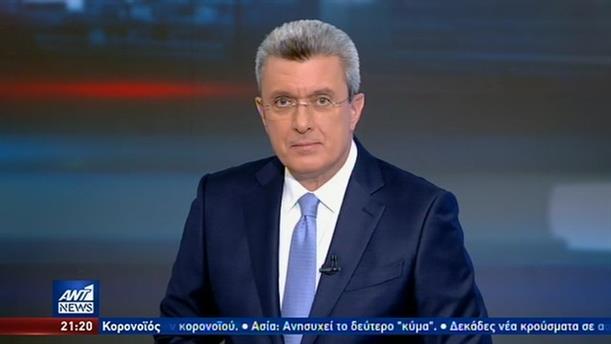 ANT1 NEWS 19-03-2020 ΣΤΙΣ 19:30