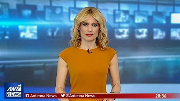 ANT1 NEWS 09-02-2019 ΣΤΙΣ 19:30