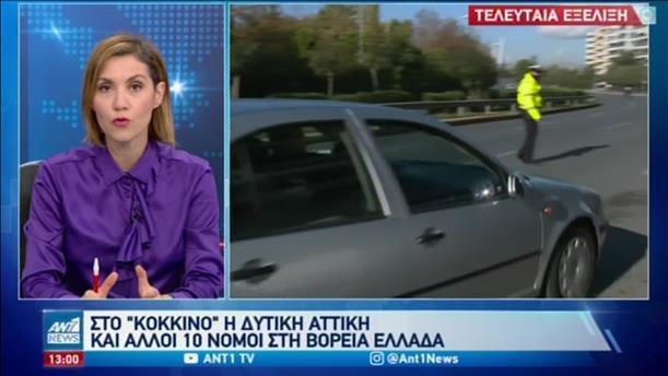 """Πέτσας: Πιθανά τα αυστηρότητα μέτρα σε """"κόκκινες"""" περιοχές"""