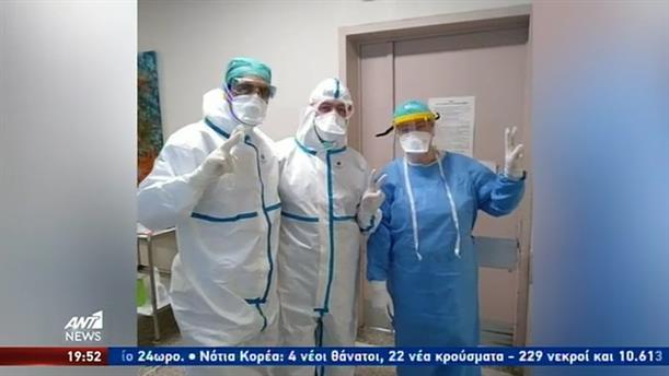 Κορονοϊός: Ο «Γολγοθάς» των ασθενών και η συμπαράσταση γιατρών και νοσηλευτών